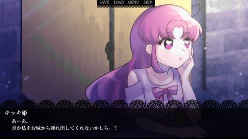 PASSKISS(ぱすきす) Game Screen Shot2