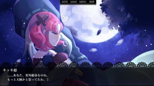 PASSKISS(ぱすきす) Game Screen Shot3
