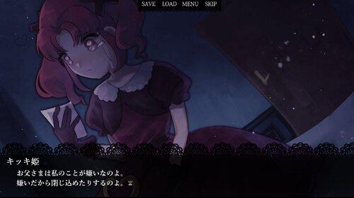 PASSKISS(ぱすきす) Game Screen Shot4