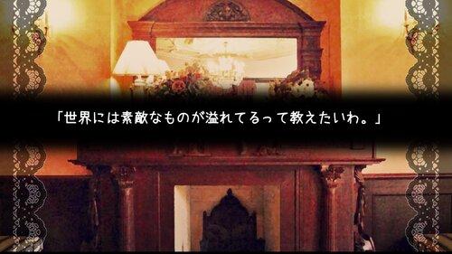 PASSKISS(ぱすきす) Game Screen Shot5