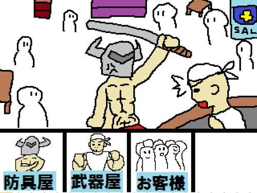 有り無しの壁 Game Screen Shot4