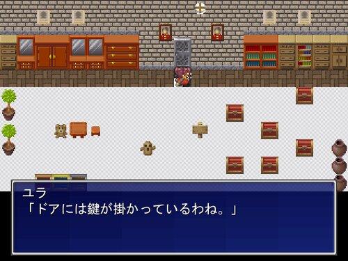 ユラの脱出 Game Screen Shot