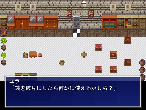 ユラの脱出 Game Screen Shot3