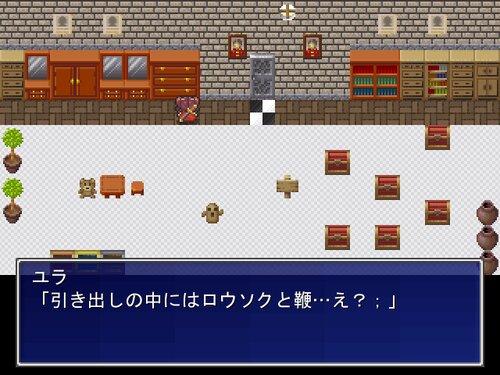ユラの脱出 Game Screen Shot4