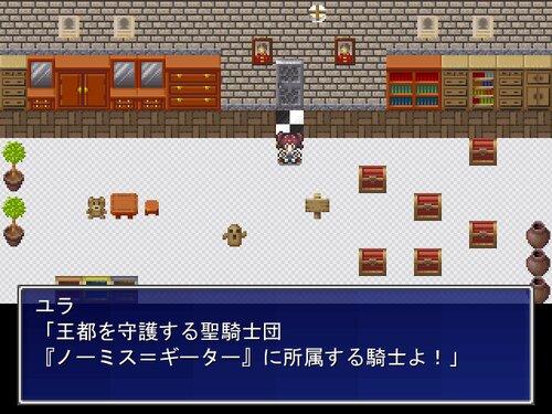 ユラの脱出 Game Screen Shot5