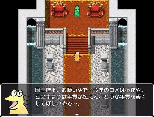 やきう民の冒険 Game Screen Shot1