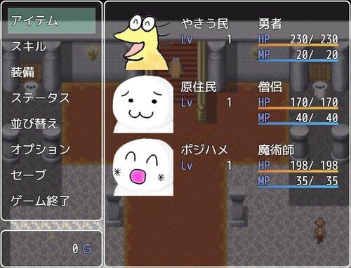 やきう民の冒険 Game Screen Shot3