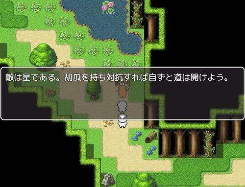 やきう民の冒険 Game Screen Shot4