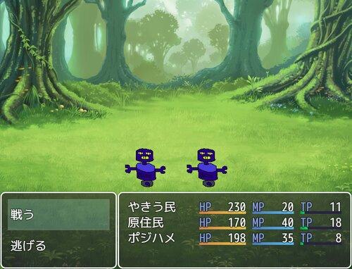 やきう民の冒険 Game Screen Shots