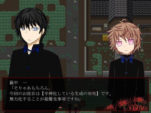 逆理豊授ノ逆贄 Game Screen Shot1