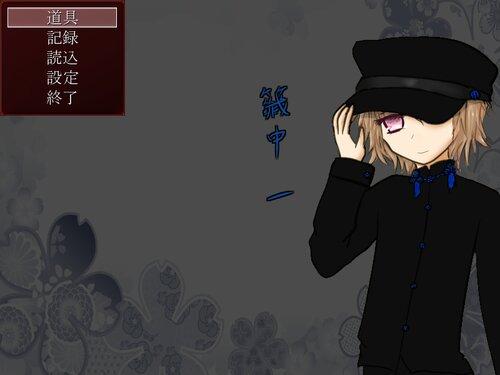 逆理豊授ノ逆贄 Game Screen Shot4