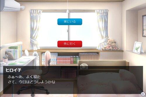女には7人の敵がいる  マイルドversion Game Screen Shot1