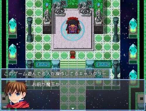 魔王を倒すゲーム Game Screen Shot