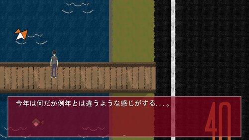 浪人穢土百物語 第五話 「釘を刺す男」 Game Screen Shot1