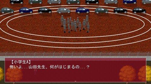 浪人穢土百物語 第五話 「釘を刺す男」 Game Screen Shot2