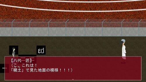 浪人穢土百物語 第五話 「釘を刺す男」 Game Screen Shot3