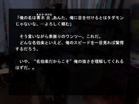 ONIGAWARA Game Screen Shot2