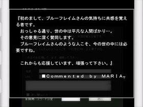 ONIGAWARA Game Screen Shot3
