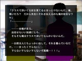 ONIGAWARA Game Screen Shot4