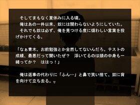 ONIGAWARA Game Screen Shot5