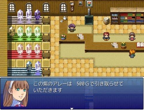 そらとぶ Game Screen Shot1