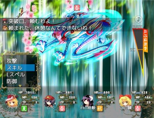 渡懐古蓬莱巡~Innocent Dream  ver 0.10 Game Screen Shot