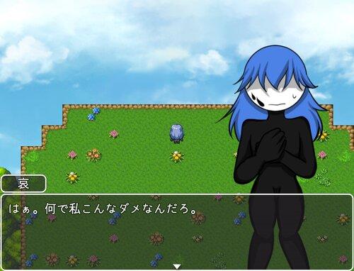 弌の賊の話~花園~ Game Screen Shot2