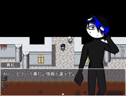 弌の賊の話~花園~ Game Screen Shot4