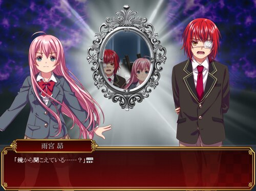 鏡の果ての牢獄(体験版ver1.0.1) Game Screen Shot4