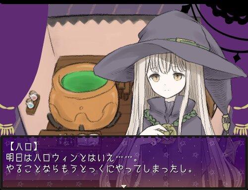 Halloween Craft Game Screen Shot