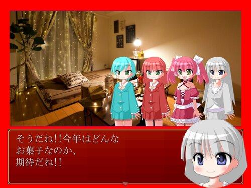 《魔少女節》 Game Screen Shot