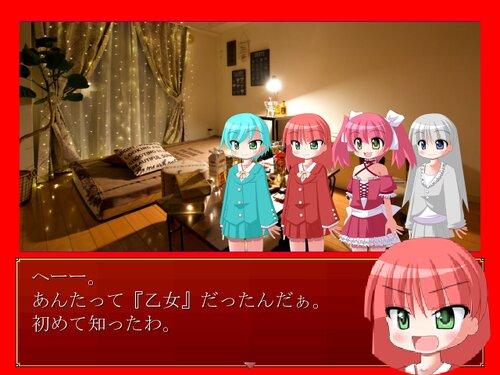 《魔少女節》 Game Screen Shot2