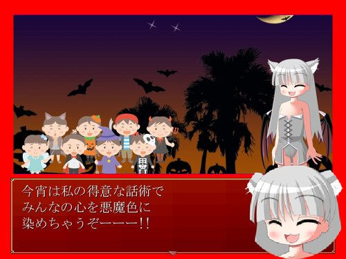 《魔少女節》 Game Screen Shot5