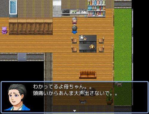 キーナンの冒険 Game Screen Shot2