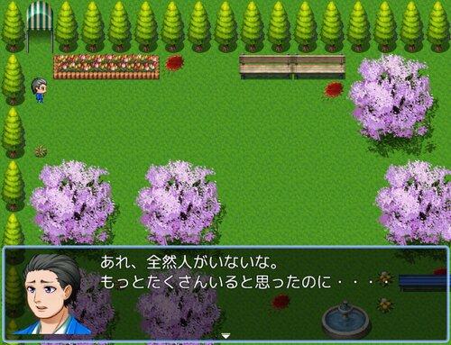 キーナンの冒険 Game Screen Shot4
