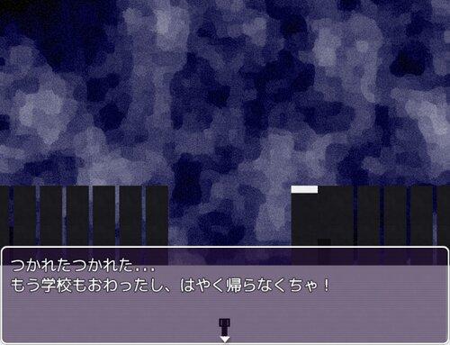 はやく帰らなくちゃ Game Screen Shot2