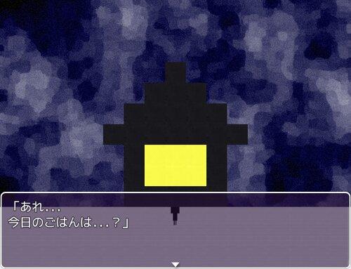 はやく帰らなくちゃ Game Screen Shot4