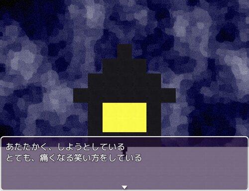 はやく帰らなくちゃ Game Screen Shot5