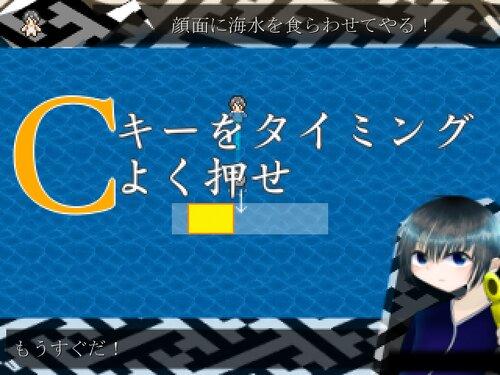 夢の中の明日 -夢物語第2章『--killed』- Game Screen Shot2