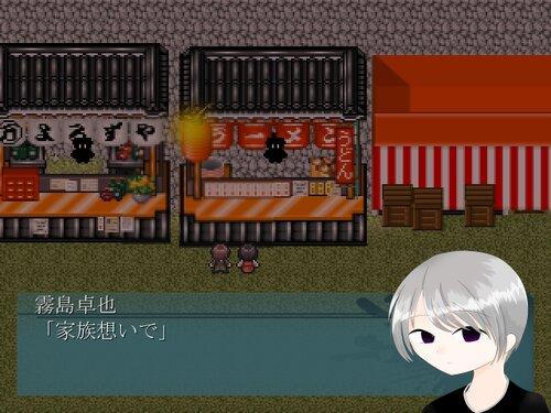 夢の中の明日 -夢物語第2章『--killed』- Game Screen Shot3