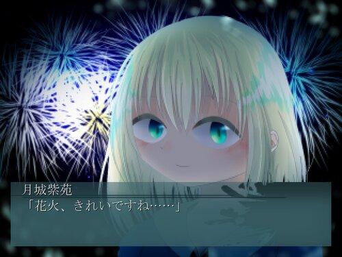 夢の中の明日 -夢物語第2章『--killed』- Game Screen Shot4