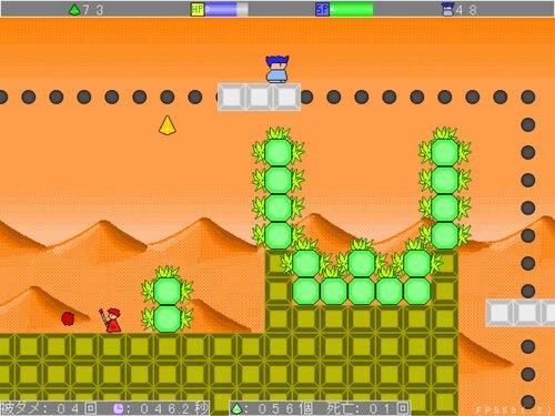 アクエディコラボレーション2020 ヤシーユと平和のクリアボール Game Screen Shot1