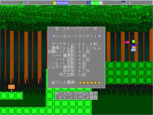 アクエディコラボレーション2020 ヤシーユと平和のクリアボール Game Screen Shot2