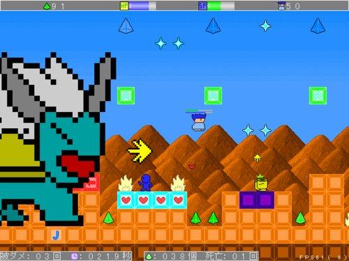 アクエディコラボレーション2020 ヤシーユと平和のクリアボール Game Screen Shot3