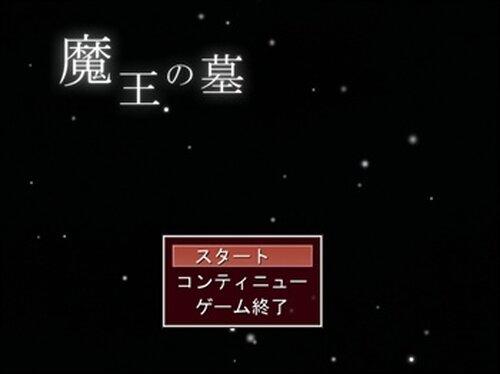魔王の墓 Game Screen Shot2