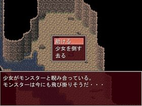 魔王の墓 Game Screen Shot3