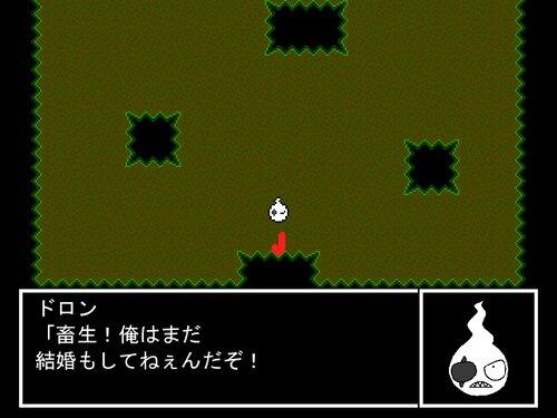 ドロンアンドマロン Game Screen Shot1