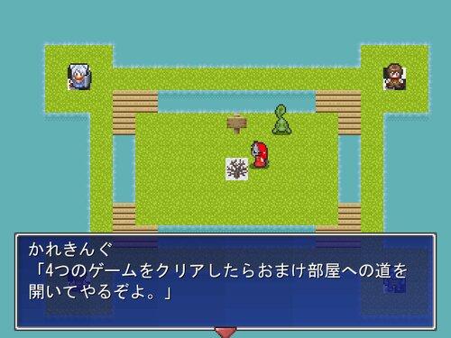 てすたくしょんふぉお Game Screen Shot2