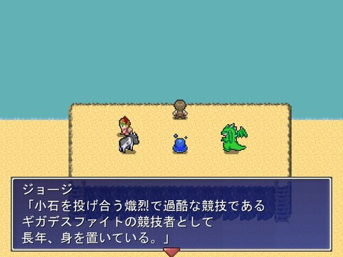 てすたくしょんふぉお Game Screen Shot4