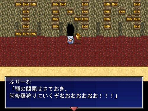 てすたくしょんふぉお Game Screen Shot5